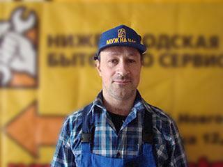Левин Сергей