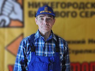 Маскин Дмитрий